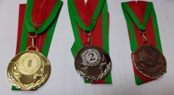 Медаль 0,5см