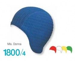 Шапочка для плавания Effea Air 1800