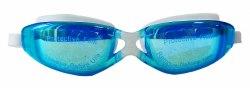 Очки для плавания MC-818