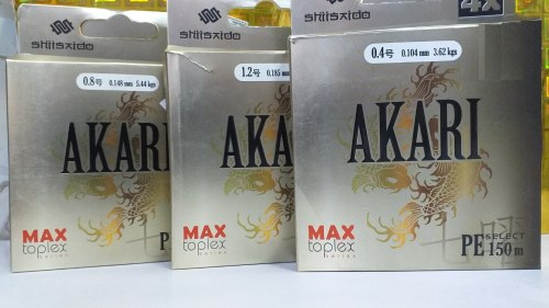 Шнур плетеный ShiiSaido Akari 4Х