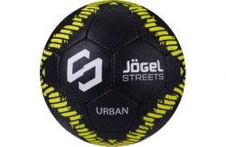 Мяч футбольный Jogel Urban №5 JS-1110-5