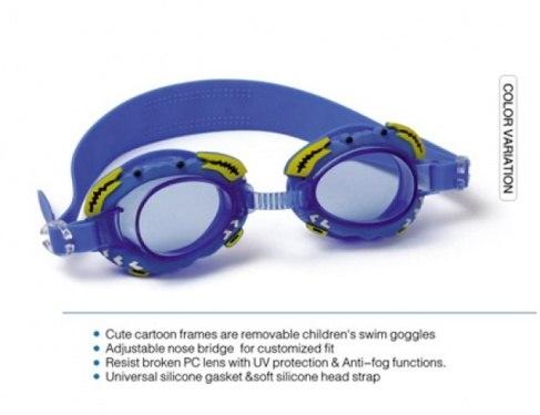 Детские очки для плавания G-1300