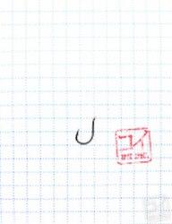 "Крючок KOI ""CHINU-RING"", размер 12 (INT)/0.5 (AS), цвет BN (10 шт.)"