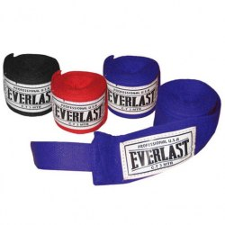 Бинты боксерские Everlast MODEL D130 PU