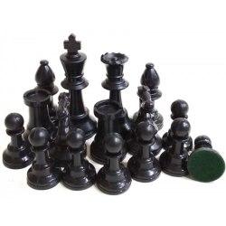 Фигуры шахматные Арт: FP7