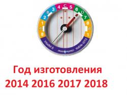 "Компас MOSCOMPASS ""Радуга"" 8 R C"