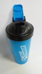 Бутылка 750мл спортивная 93001