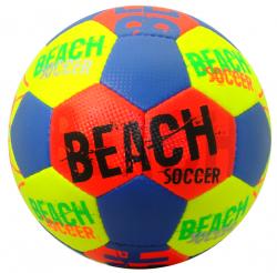 Мяч волейбольный ATLAS Beach 4908