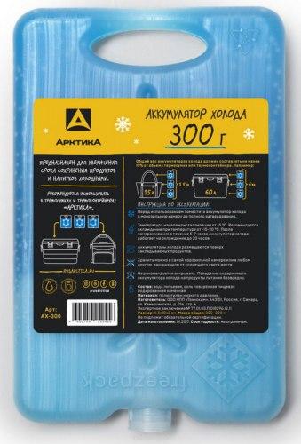 "Аккумулятор холода ""Арктика"", 300 гр АХ-300"