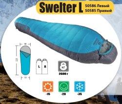 Спальный мешок BTrace Swelter L кокон