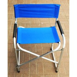 Стул кресло туристическое AL-128