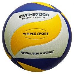 Мяч волейбольный VimpexSport VLPU-005