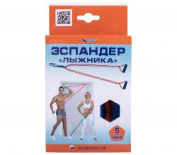 Эспандер лыжника-пловца ЭЛБ-2Р-К взрослый, тройной
