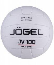Мяч волейбольный Jogel JV-100, белый