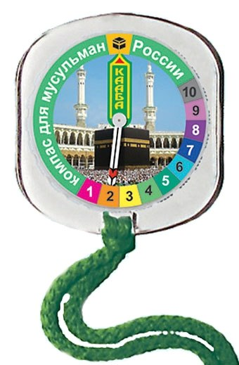 "Компас ""MOSCOMPASS"" для мусульман"