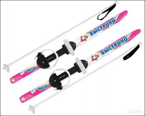 Лыжный комплект детский.