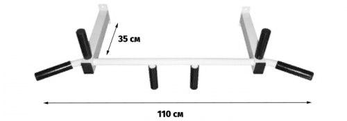 Турник потолочный 3 хвата с вылетом 35 см