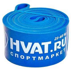 Фитнес резинка (23-68 кг)