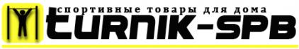 Turnik-SPB - Интернет - магазин турников настенных для дома