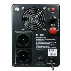Источник бесперебойного питания Энергия Инвертор ПН-1000
