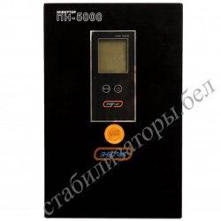 Источник бесперебойного питания Энергия Инвертор ПН-5000