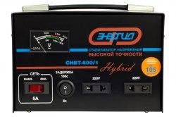 Стабилизатор напряжения для отопительных систем Энергия Hybrid СНВТ-500