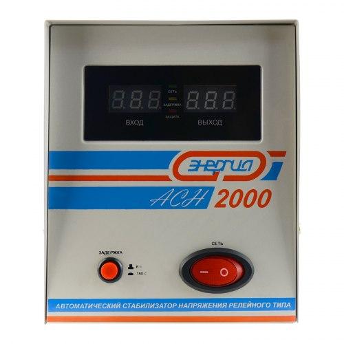 Стабилизатор напряжения для отопительных систем Энергия АСН-2000