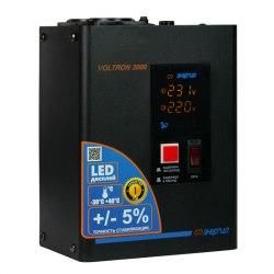 Стабилизатор напряжения для отопительных систем Энергия Voltron РСН-2000