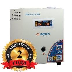 ИБП Энергия PRO 500 12V