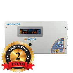 ИБП Энергия ИБП PRO 1700 12V