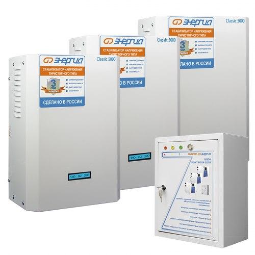 Трёхфазный стабилизатор напряжения Энергия Classic 27000/3 модульный 3ф нагрузка