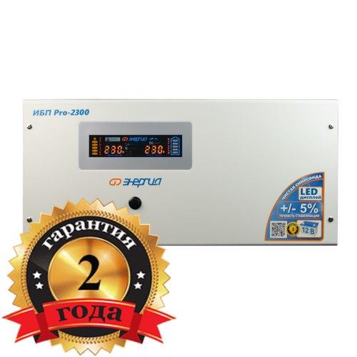 ИБП Энергия ИБП PRO 2300 12V