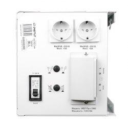 ИБП Энергия ИБП PRO 5000 24V