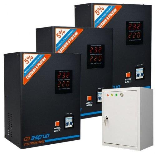 Трёхфазный стабилизатор напряжения Энергия Voltron РСН-30000/3 модульный 3-ф нагрузка