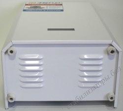 Стабилизатор напряжения Энергия Ultra-7500