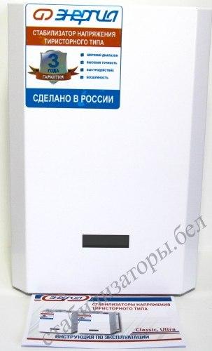 Стабилизатор напряжения Энергия Classic-5000