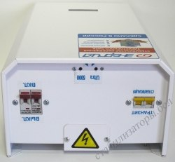 Стабилизатор напряжения Энергия Classic-7500