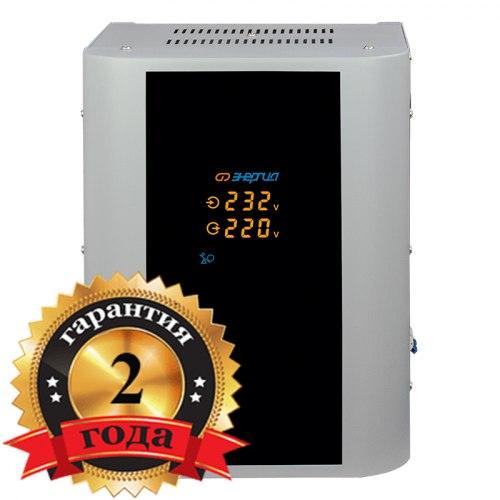 Стабилизатор напряжения Энергия Hybrid-2000