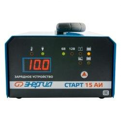 Импульсное зарядное устройство Энергия СТАРТ 15 АИ