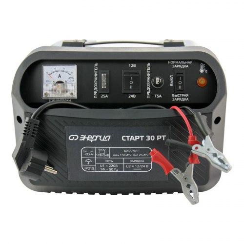 Трансформаторные зарядные устройства Энергия СТАРТ 30 РТ