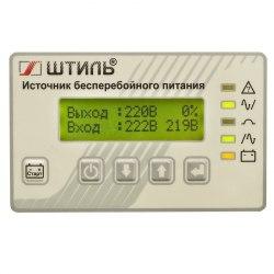 ИБП переменного тока Штиль ST1110L 10 кВА напольный