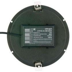 Светильник DOWNLIGHT LightPhenomenON LT-TP-DL-02-18W-6500K