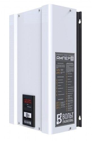 Стабилизатор напряжения Вольт engineering Ампер Э 9-1/63 v2.0 (14 кВА/кВт)