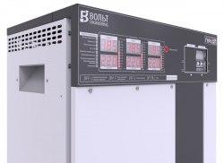 Стабилизатор напряжения Вольт engineering Герц Э 36-3/40 v3.0 (27 кВА/кВт)