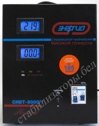 Стабилизатор напряжения Энергия Hybrid СНВТ-8000