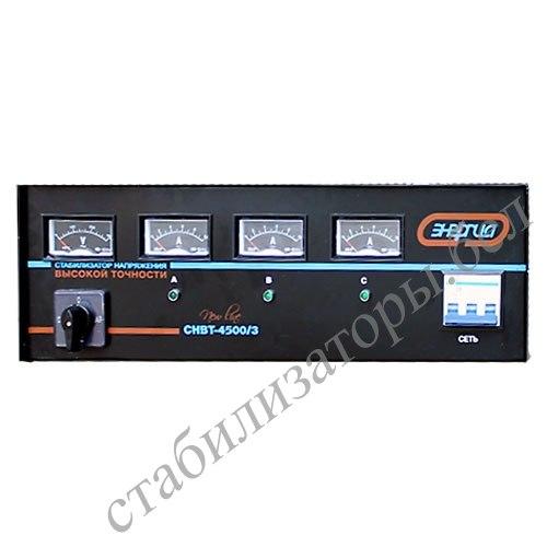 Трехфазный стабилизатор напряжения Энергия Hybrid СНВТ-3000/3