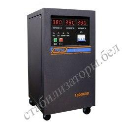 Трехфазный стабилизатор напряжения Энергия Voltron SVC-15000/3D