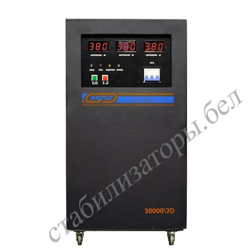 Трехфазный стабилизатор напряжения Энергия Voltron SVC-20000/3D
