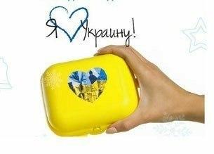 "Ланч-бокс ""Я люблю Украину"" Tupperware"