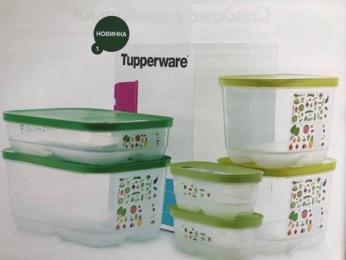 """Подарочный набор контейнеров """"Умный холодильник"""" Tupperware"""